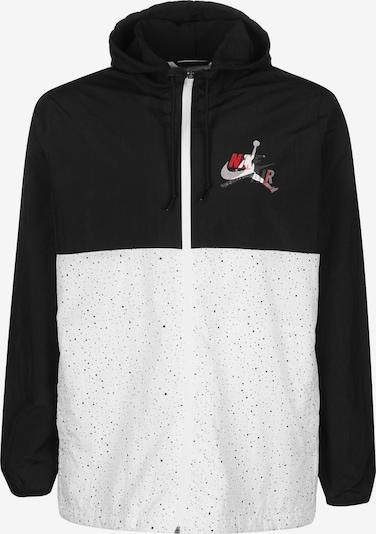 Jordan Jacke in schwarz, Produktansicht