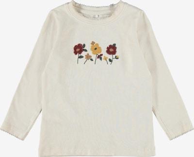 NAME IT Shirt 'Regina' in gelb / grün / rot / weiß, Produktansicht