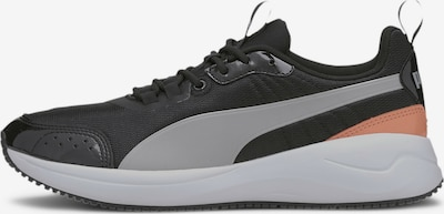 PUMA Chaussure de course 'Nuage Run Pearl' en gris / noir, Vue avec produit