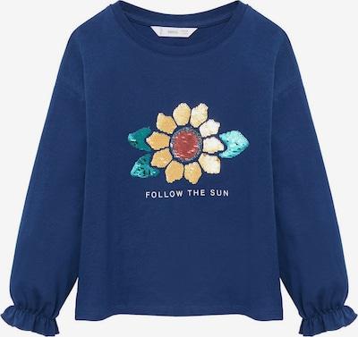 MANGO KIDS Shirt 'GIRASOL' in blau / gelb / grün / weiß, Produktansicht