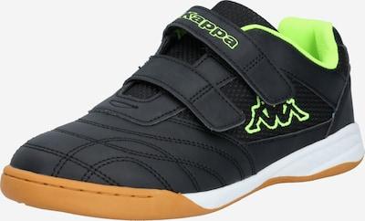 KAPPA Sportschuh 'Kickoff K' in grün / schwarz, Produktansicht