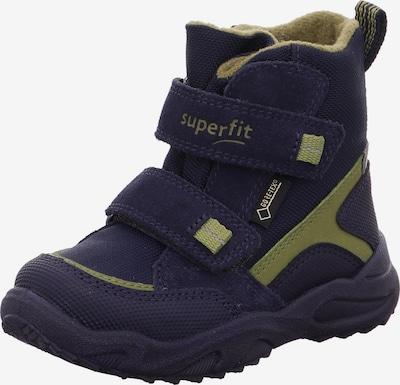 SUPERFIT Sniega apavi 'GLACIER' zils / zaļš, Preces skats