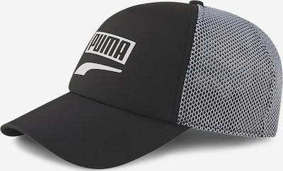 PUMA Sportcap 'Trucker' in schwarz / weiß, Produktansicht