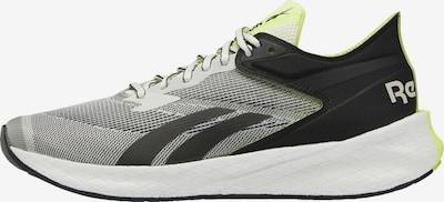 REEBOK Sneaker 'Floatride Energy Symmetros' in graumeliert / limette / schwarz, Produktansicht