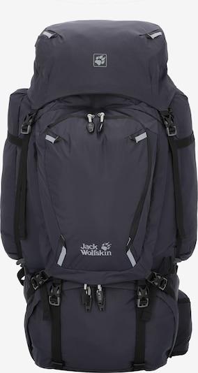 JACK WOLFSKIN Sac à dos de sport en noir, Vue avec produit
