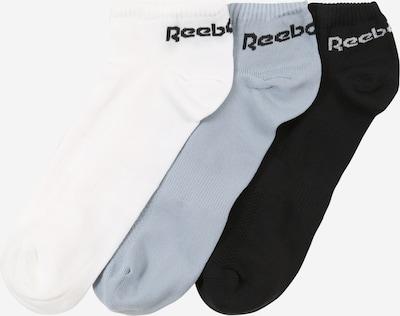 Sportinės kojinės 'TECH STYLE' iš REEBOK , spalva - pilka / juoda / balta, Prekių apžvalga