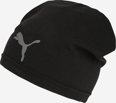 PUMA Sportmütze in grau / schwarz, Produktansicht