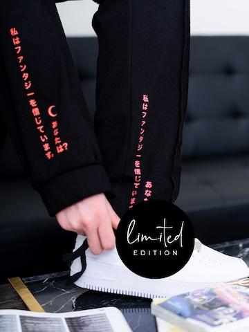 Pantaloni 'Lian' di ABOUT YOU Limited in nero