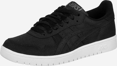 ASICS SportStyle Sneaker 'Japan S' in schwarz / weiß, Produktansicht