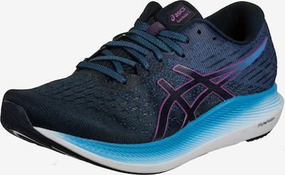 ASICS Loopschoen 'Evoride 2' in de kleur Donkerblauw / Lila / Zwart, Productweergave