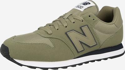 new balance Sneakers in Khaki / Black / White, Item view