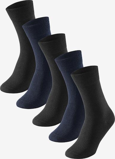 SCHIESSER Ponožky - námornícka modrá / čierna, Produkt