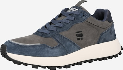 G-Star RAW Sneaker 'THEQ' in taupe / dunkelgrau, Produktansicht