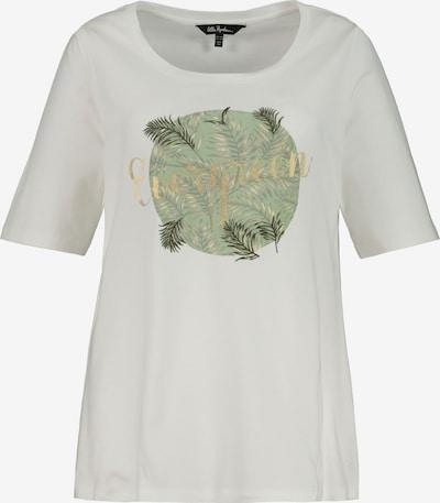 Ulla Popken T-Shirt in mischfarben / weiß: Frontalansicht