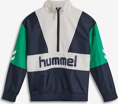 Hummel Jacke in dunkelblau / grün / weiß, Produktansicht