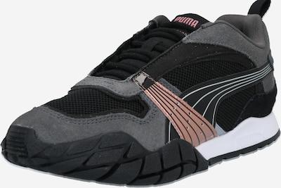 PUMA Niske tenisice 'Kyron Wild Beasts' u tamo siva / roza / crna: Prednji pogled
