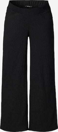 Supermom Hose in schwarz, Produktansicht
