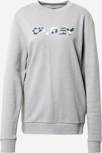 OAKLEY Bluzka sportowa w kolorze szary / grafitowy / nakrapiany szary / białym, Podgląd produktu