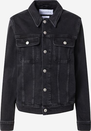 Calvin Klein Jeans Преходно яке в черен деним, Преглед на продукта