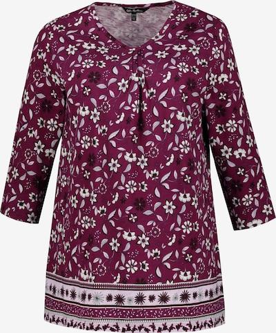 Tricou Ulla Popken pe crem / mov prună, Vizualizare produs