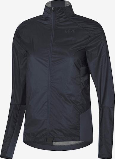 GORE WEAR Sportjacke 'Ambient' in nachtblau, Produktansicht
