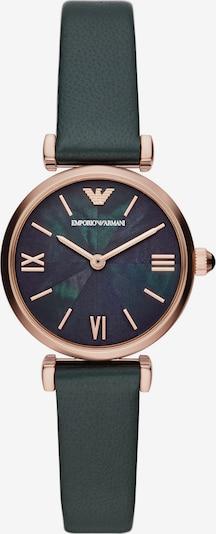 ARMANI Analog Watch in Green / Rose, Item view