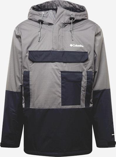 COLUMBIA Outdoorová bunda - námornícka modrá / sivá, Produkt