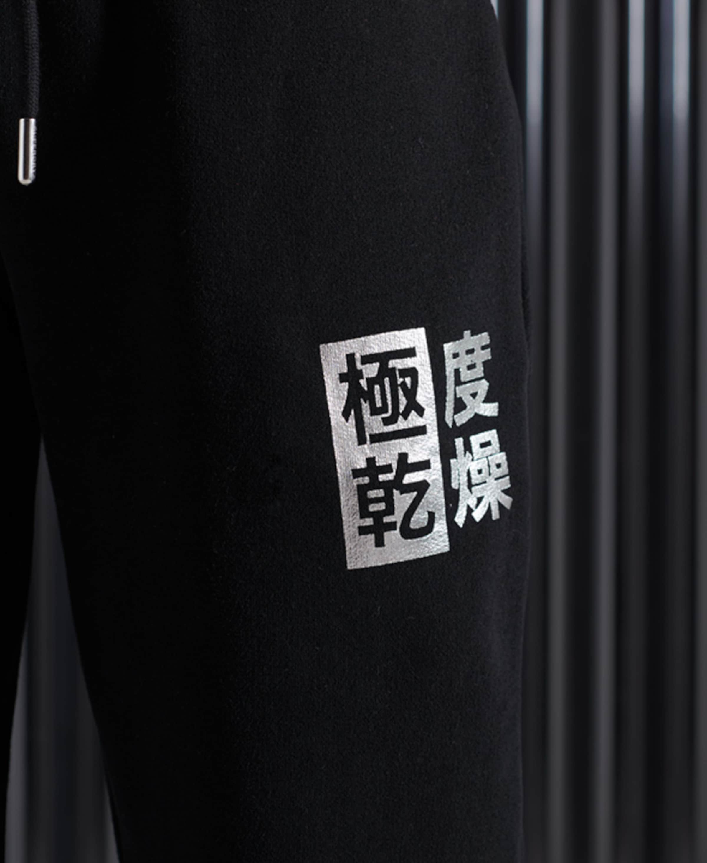 Superdry Jogginghose in schwarz