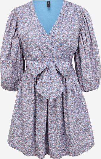 Y.A.S Petite Dress 'Tassa' in Sky blue / Pastel red / White, Item view