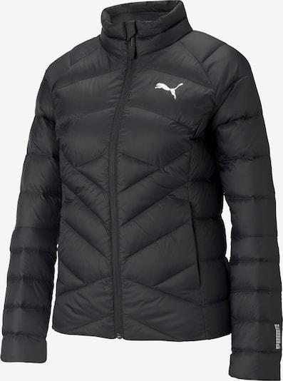 PUMA Outdoor Jacket 'PWRWARM PACKLITE' in Black / White, Item view
