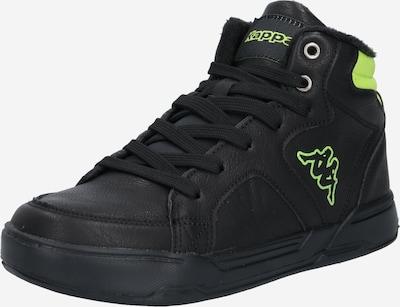 KAPPA Schuh 'GRAFTON' in limette / schwarz, Produktansicht