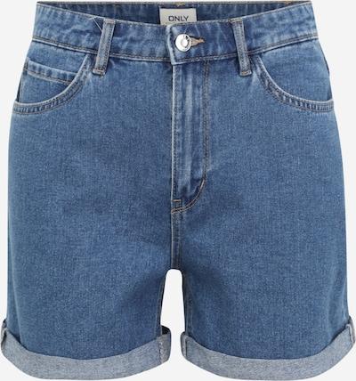 Only (Petite) Jeansy 'VEGA' w kolorze niebieski denimm, Podgląd produktu