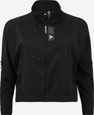 ADIDAS PERFORMANCE Спортно яке в черно, Преглед на продукта