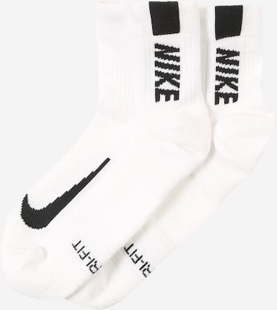NIKE Chaussettes de sport 'Multiplier' en noir / blanc, Vue avec produit