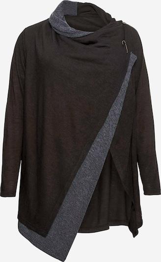 sheego by Joe Browns Gebreid vest in de kleur Zwart, Productweergave