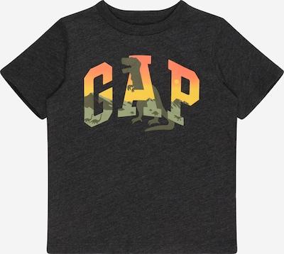 GAP T-Shirt en jaune / anthracite / kaki / orange, Vue avec produit