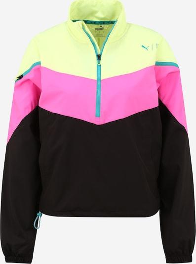 Jachetă de trening 'FIRST MILE Xtreme' PUMA pe lămâie / verde închis / roz / negru, Vizualizare produs