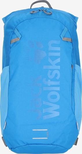 JACK WOLFSKIN Sportrugzak 'Velo Jam' in de kleur Lichtblauw / Donkergrijs, Productweergave