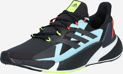 ADIDAS PERFORMANCE Bežecká obuv - svetlomodrá / tmavooranžová / čierna, Produkt