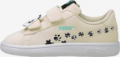 PUMA Sneaker in ecru / schwarz / wollweiß, Produktansicht