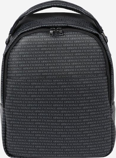 ARMANI EXCHANGE Rugzak in de kleur Grijs / Zwart, Productweergave