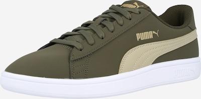PUMA Nízke tenisky - béžová / zlatá / kaki, Produkt