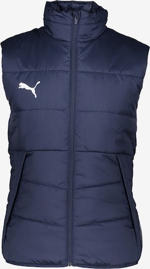PUMA Jacke in dunkelblau / weiß, Produktansicht