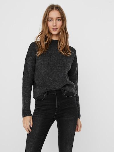 VERO MODA Pullover 'Olina' in dunkelgrau, Modelansicht