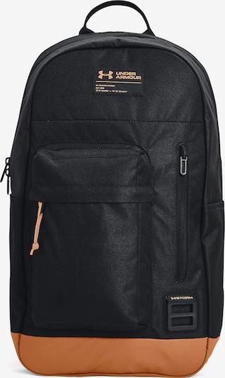 UNDER ARMOUR Sportrucksack 'Halftime' in braun / schwarz, Produktansicht