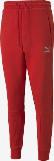 PUMA Pantalon de sport en rouge carmin, Vue avec produit