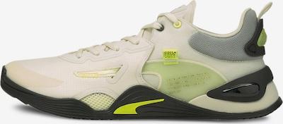 PUMA Sportschoen in de kleur Neongeel / Grijs, Productweergave
