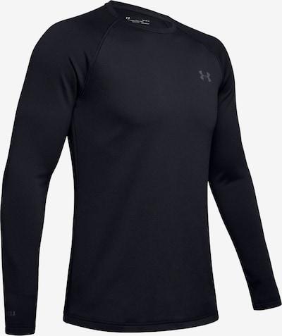 UNDER ARMOUR Shirt in schwarz, Produktansicht