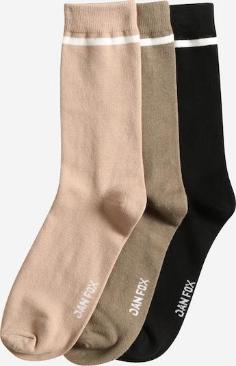 DAN FOX APPAREL Къси чорапи в бежово / Каки / черно / бяло, Преглед на продукта