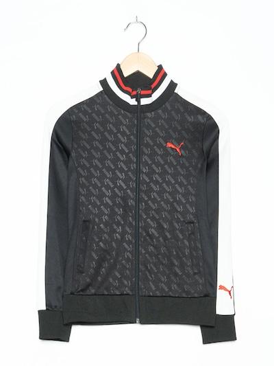 PUMA Sportjacke in XXS-XS in schwarz, Produktansicht